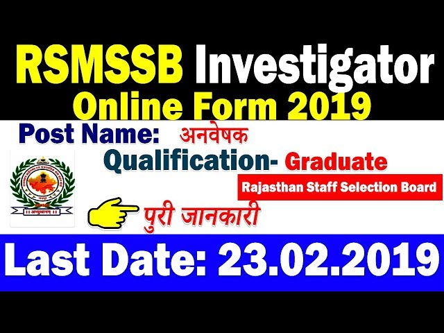 RSMSSB Investigator Recruitment 2019 Online Form
