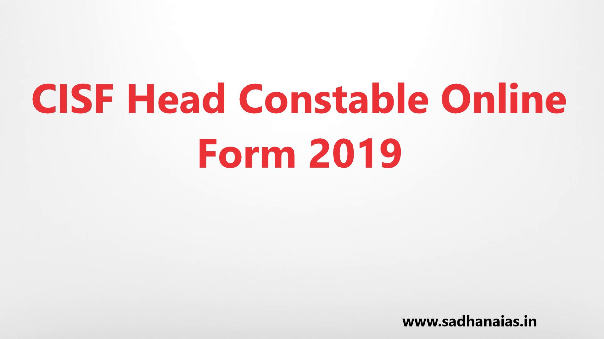 CISF Head Constable Online Form 2019
