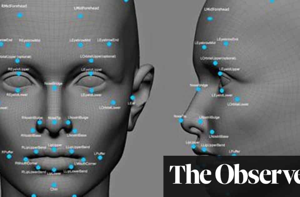 स्वचालित चेहरे की पहचान प्रणाली (AFRS)